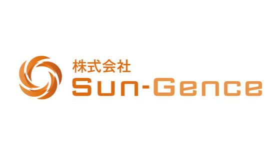 株式会社Sun-Gence