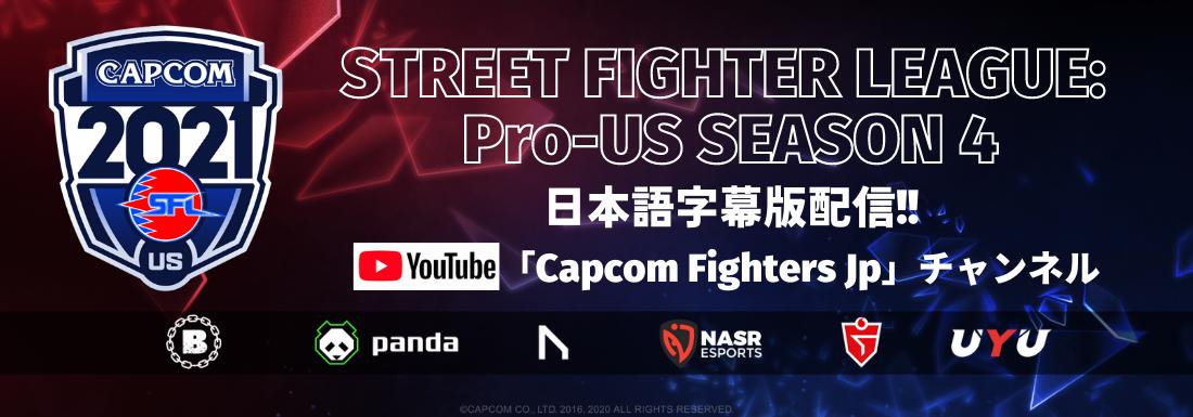 「Pro-US」日本語字幕版